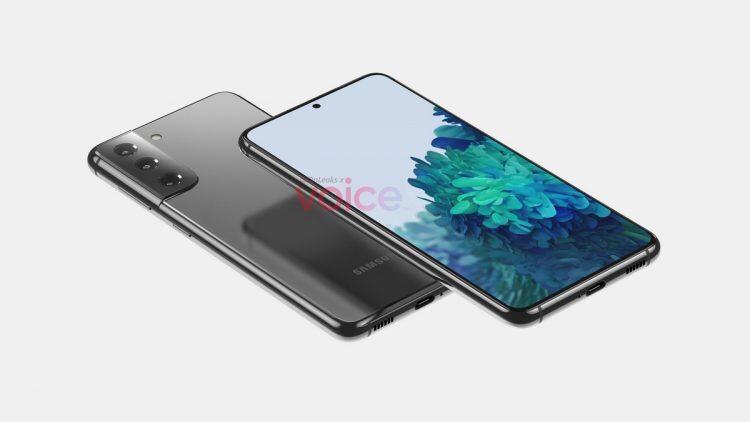 Se filtra el Samsung Galaxy S30